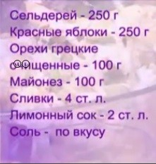 аура салат